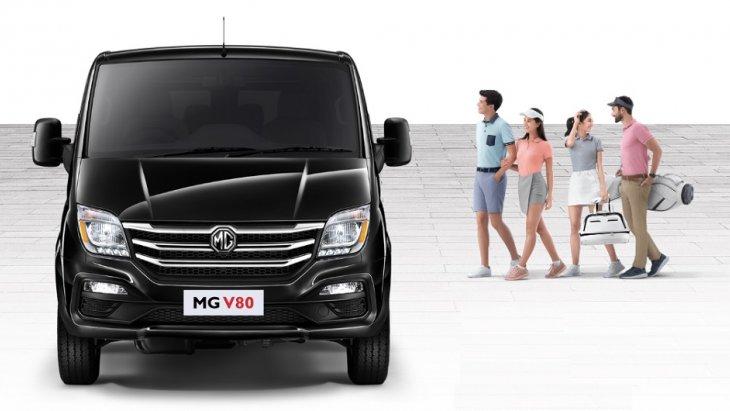 NEW MG V80 สวยโดดเด่นสะดุดตาด้วยไฟหน้าฮาโลเจนและไฟหรี่แบบ LED
