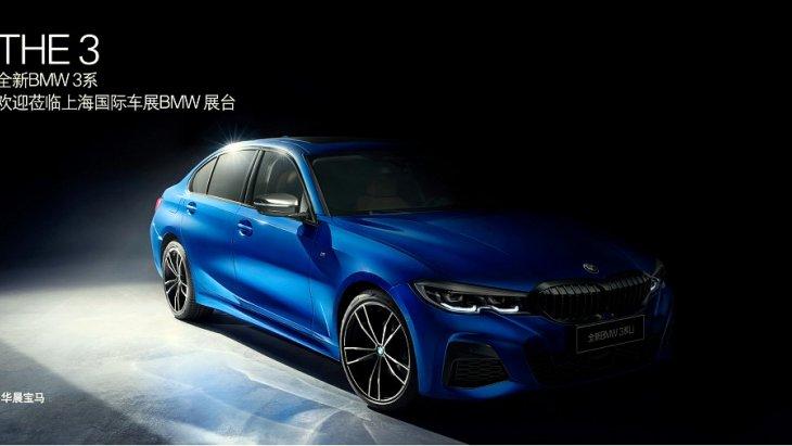 All-new BMW 3 Series 2019 (G20) สำหรับแดนมังกรที่กำลังจะเปิดตัวในงาน Auto Shanghai 2019 กลางเดือนเมษายน 2562 ก็จะได้อะไรซึ่งพิเศษกว่าชาวโลกอีกเช่นเคย