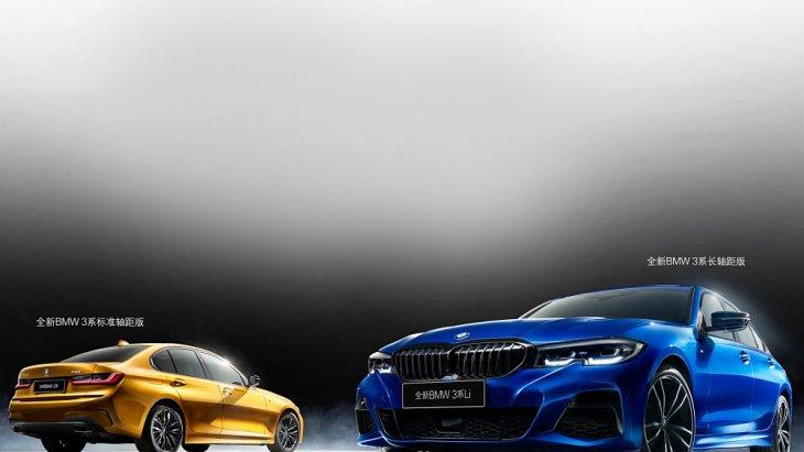 ขุมพลังของ All-new BMW 3 Series Li 2019 ไม่น่าจะหลากหลาย ซึ่งน่าจะใช้เครื่องยนต์ แบบ 4 สูบ ขนาด 2.0 ลิตร TwinPower Turbo จับคู่กับเกียร์อัตโนมัติ