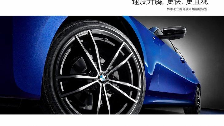 แต่ด้วยความที่ตลาดจีนมีกำลังซื้อที่สูงมาก BMW จึงจัดให้แบบสบายๆ