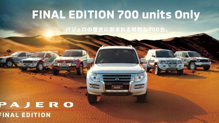 37 ปี ปิดตำนาน Samurai ทะเลทรายพันธ์แท้จากญี่ปุ่น   Mitsubishi Pajero  Final Edition