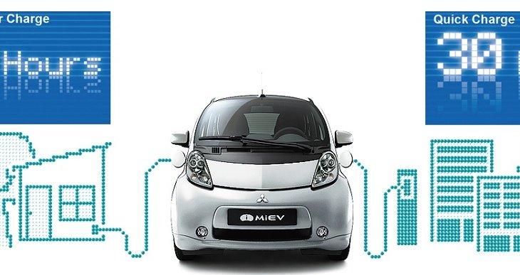 MITSUBISHI i-MiEV สามารถชาร์จด้วยไฟ AC 230V 10A ใช้เวลาชาร์จ 8 ชั่วโมง แต่ถ้าหากชาร์จแบบ Quick charge ด้วยไฟ 50 kW จะสามารถชาร์จได้เร็ว 80% ภายใน 30 นาที เท่านั้น