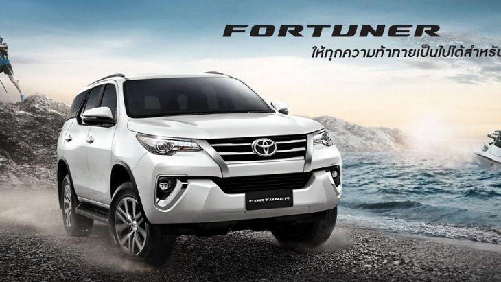 New Toyota Fortuner 2.4 G  นิยามยนตรกรรมใหม่ เหนือชั้นกว่าทุกข้อจำกัดแห่งการขับเคลื่อน