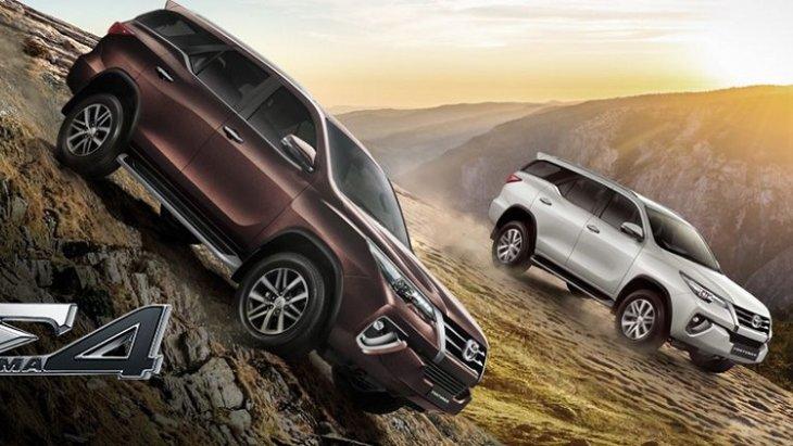 ราคา New Toyota Fortuner 2.4 G เริ่มต้นที่ 1,299,000 บาท