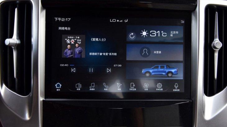 เทคโนโลยี Vehicle-to-everything (V2X) ก็ใส่ในรถกระบะคันนี้ด้วยเช่นกัน ประกอบไปด้วยบริการคำสั่งเสียงอัจฉริยะ