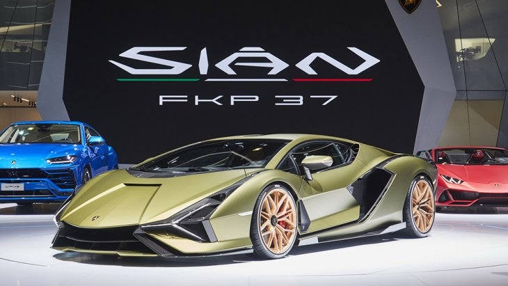 Lamborghini  FKP 37