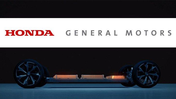 รถยนต์ไฟฟ้า Honda 2 รุ่นใหม่ จะพัฒนาร่วมกับ GM พร้อมขายปี 2024
