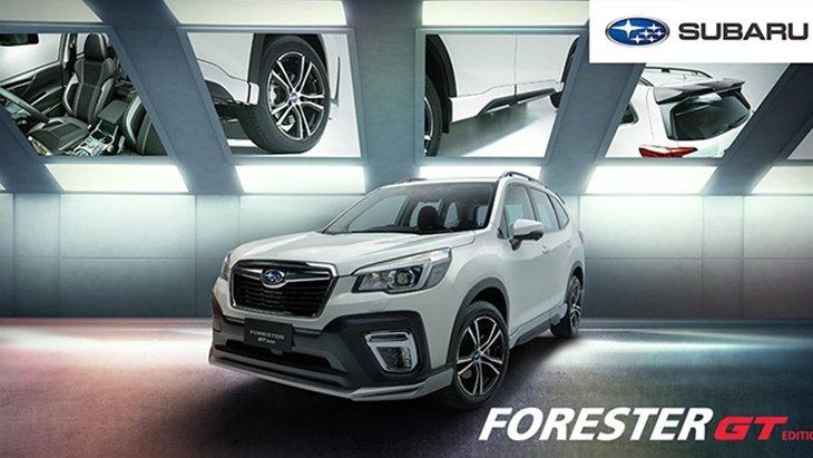 ราคาและตารางผ่อน ดาวน์ Subaru Forester GT Edition